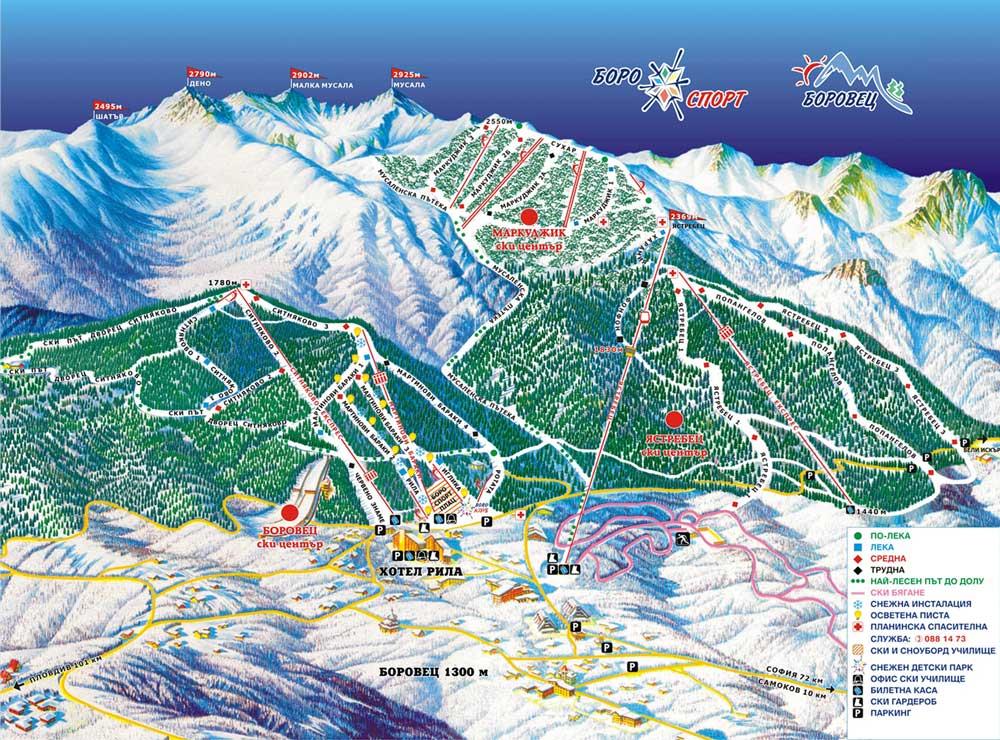 Borovets Piste Map Large